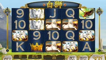 Bai Shi Slots Online