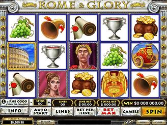 Spielen sie Rome & Glory Spielautomaten Online