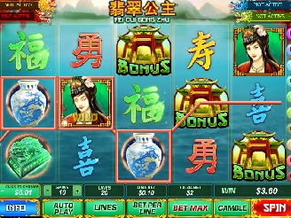 Play Fei Cui Gong Zhu Slots Online