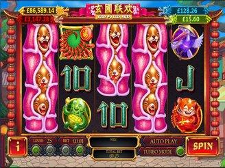Play Xuan Pu Lian Huan Slots Online