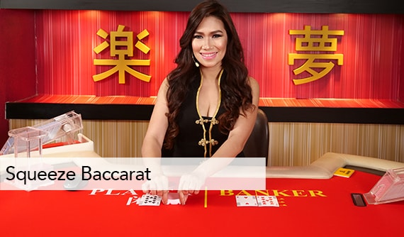 Squeeze Baccarat Live